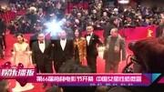 王家衛談柏林電影節無華語片入圍:如同輪回一樣