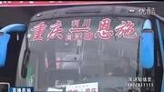 """解密湖南省吉首矮寨特大懸索橋""""鬼嫁""""現象"""