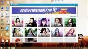 大学生自建色情QQ群 网络传播淫秽视频近万部