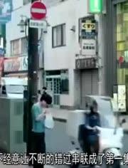 《匆匆那年》懷舊金曲《信仰》 曝巴黎刪減片段