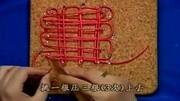 編繩基礎系列課-中國結基本編法蛇結教程 芊巧手繩手工DIY教學