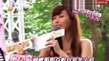 """桌桌有娛-星動態 羅志祥""""獅子吼""""威震樂壇131023"""