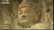 尋根問祖說姓氏—中國人口最多的三大姓氏是哪幾個?是從何起源?