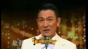 桃姐:电影-【桃姐】刘德华大骂徐克不会拍电影