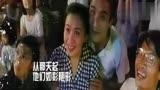"""電影《北京愛情故事》之梁家輝、劉嘉玲""""京港[高清]"""