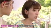 劉以豪被強抱 郭雪芙遲到扮搞笑角色