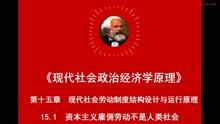 现代社政治经济学原理滨湖无锡高中图片