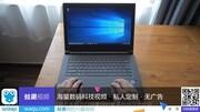 联想Thinkpad X220 X220i笔记本电脑介绍