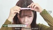 韓式網紅劉海這么美,難怪那么多人喜歡!