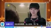 旋风少女:杨洋跟媳妇努力训练的时候,婷宜走来挑逗杨洋力挺媳妇