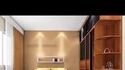室內裝修,榻榻米樣板房效果圖