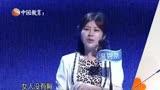 職來職往20141113預告片