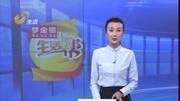 """上海警方摧毁""""吊模抢劫""""窝点 抓获30多名卖淫女 - ..."""