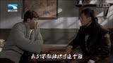 湖北衛視《火線三兄弟》宣傳片15秒