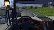 外國玩家自制全面板卡車模擬器-足不出戶跑遍歐洲