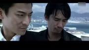 刘德华和梁朝伟用胆机试听蔡琴《被遗忘的时光》【无间道】