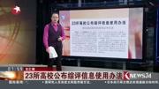 """葡萄星客:金志文回应""""综艺文""""称号,大碴子味东北话激励粉丝"""