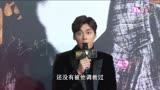 范冰冰、李晨出席《我不是潘金蓮》首映禮、李易峰、張涵予、孫紅雷等現身支持