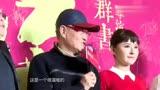 趙本山宋小寶小品合輯-電影【過年好】首映紅毯,趙本山演技爆棚看哭觀眾
