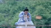 《青云志2》第18集 大結局