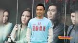 tvb主演致命电视剧全集0304集(复活;郭晋安万绮雯)永志抗日剧图片