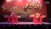 廣場舞大賽 扇子舞 祝福祖國 比賽金獎