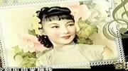 歌手姚莉逝世,代表作《玫瑰玫瑰我愛你》