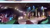 裙子越來越短,《永不放棄》SHNH48 team sII 360度全景