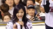 161025 LG双子棒球队公演 TWICE Cheer Up Tzuyu Fancam by Mera