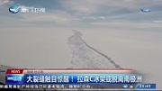南極:冰上一年 預告片