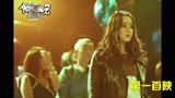 電影《傲嬌與偏見》精彩片段,迪麗熱巴獨挑大梁,變身總攻少女
