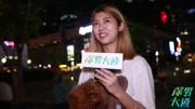 纪录片《大道中国》