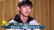 TFboys王俊凱中考成績曝光并非學霸家