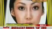 【电影大片】偷窥的为人师表呢?新闻说好女老师在线播放亚洲图片亚洲猫咪图片
