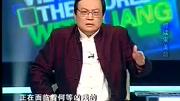这个德国政治家不简单,一语道破中国崛起的秘密,根子在文化