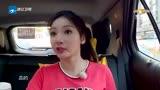 柳巖被大媽追問犀利問題-真星話大冒險20170529