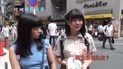 【绅士大概一分钟】日本特辑·池袋的腐女路