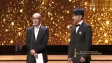 第20屆上海國際電影節最佳男主角-黃渤《冰之下》