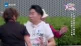 """""""皇上""""臨陣磨槍學街舞 廣場驚現夏日尬舞大賽-真星話大冒險201"""