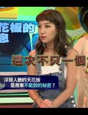 《亞洲怪談》新加坡篇:中國搬磚工巧遇眉清目秀的女鬼,怎么辦?