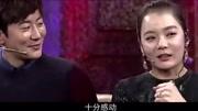韓國人嘲諷在韓發展女星家鄉省份!看中國女孩如何強勢回應!