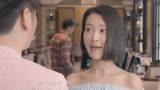《夢幻佳期》楊菲洋客串片段