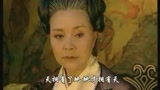 電視劇《漢光武大帝》片頭曲