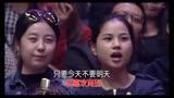 《快樂大本營》二十周年特制MV 有一種愛叫快樂家族