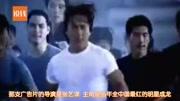 中国太平2014成龙代言新版形象广告片30秒