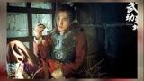 《武動乾坤》純愛版預告 張天愛楊洋甜蜜吻戲飛滿頭天