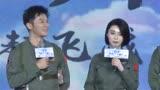20170809李晨、范冰冰、王千源等參加電影《空天獵》發布會