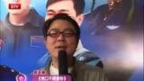 《鷹隼大隊》相關報道(2)