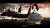 李晨執導,范冰冰領銜主演的《空天獵》將會超過《戰狼2》?