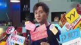 [超清]翟天臨演情景喜劇超歡脫 《生活大爆炒》上演群魔亂舞